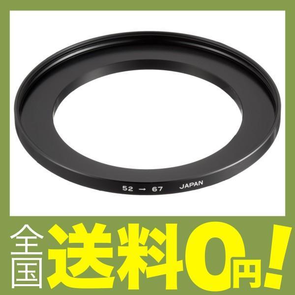 MARUMI ステップアップリング 52→67mm 900393