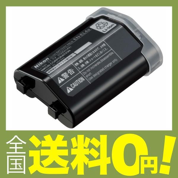 Nikon Li-ionリチャージャブルバッテリー EN-EL4a