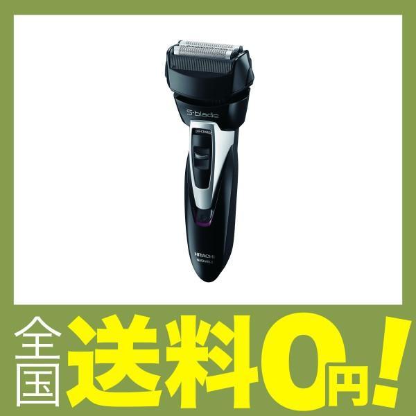 日立 シェーバー 往復式 3枚刃 お風呂剃り可 丸洗い可 IPX7防水 RM-T305 B shimoyana
