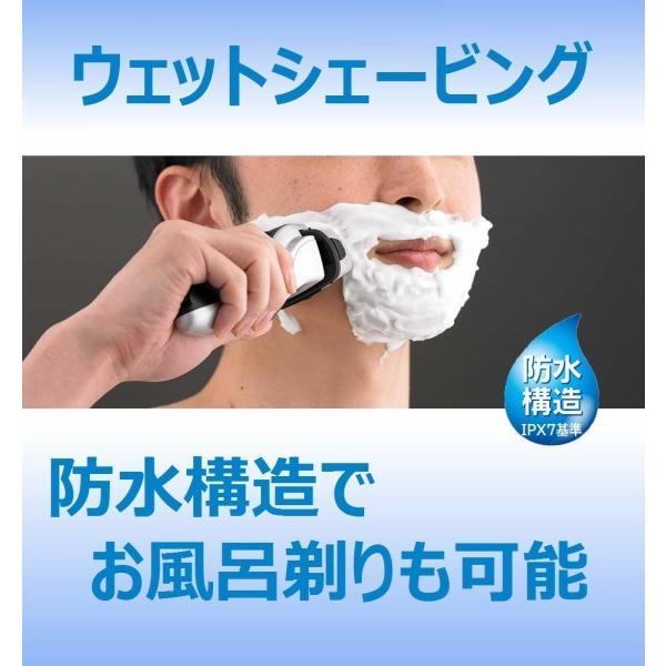 日立 シェーバー 往復式 3枚刃 お風呂剃り可 丸洗い可 IPX7防水 RM-T305 B shimoyana 02