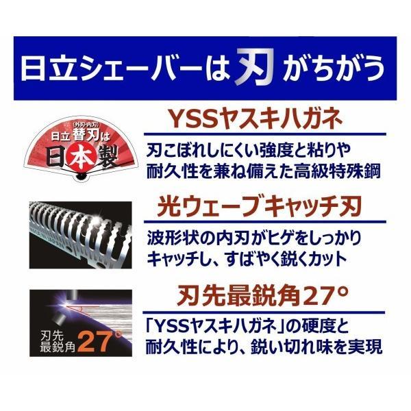 日立 シェーバー 往復式 3枚刃 お風呂剃り可 丸洗い可 IPX7防水 RM-T305 B shimoyana 03