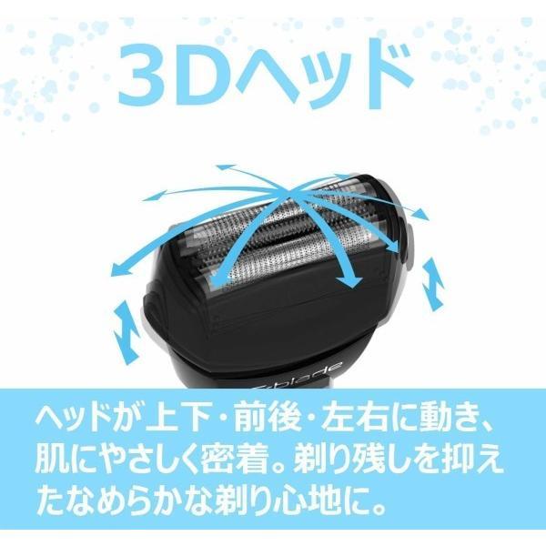 日立 シェーバー 往復式 3枚刃 お風呂剃り可 丸洗い可 IPX7防水 RM-T305 B shimoyana 04