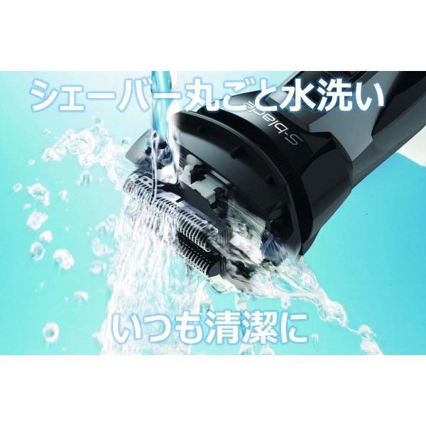 日立 シェーバー 往復式 3枚刃 お風呂剃り可 丸洗い可 IPX7防水 RM-T305 B shimoyana 05