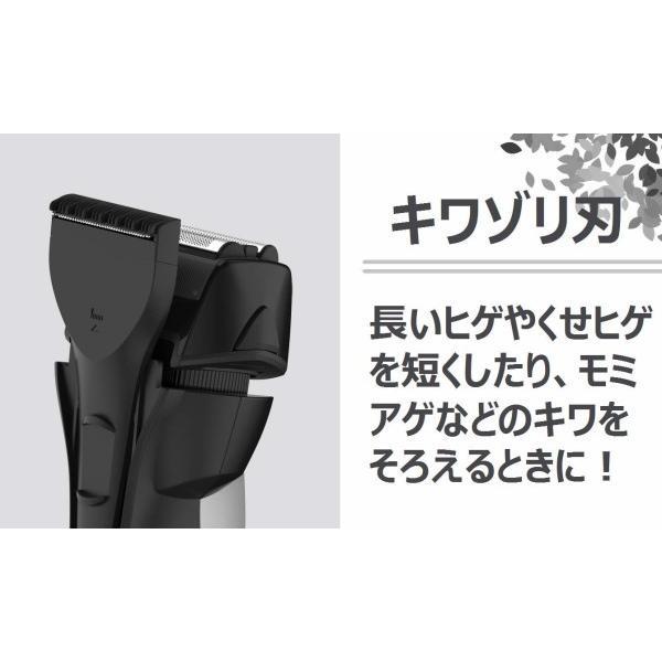 日立 シェーバー 往復式 3枚刃 お風呂剃り可 丸洗い可 IPX7防水 RM-T305 B shimoyana 06