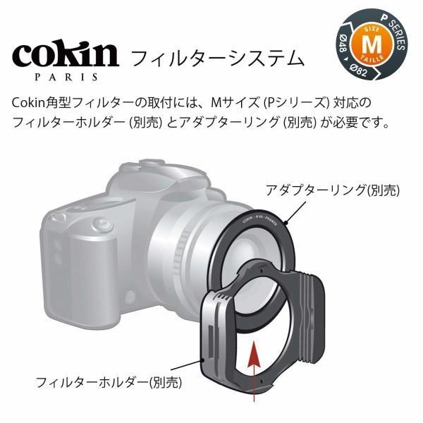 Cokin 角型レンズフィルター P121 ハーフグラデーション グレー 2 (ND8) 84×100mm 色彩効果用 000627