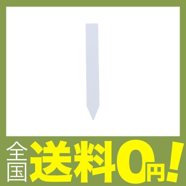 高儀 Sun Garden お買得園芸ラベル白 15cm50枚入 shimoyana