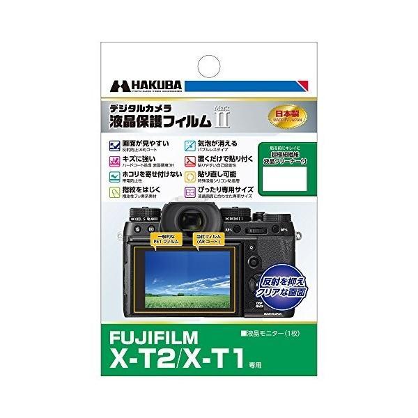 HAKUBA デジタルカメラ液晶保護フィルムMarkII FUJIFILM X-T2/X-T1 専用 DGF2-FXT2