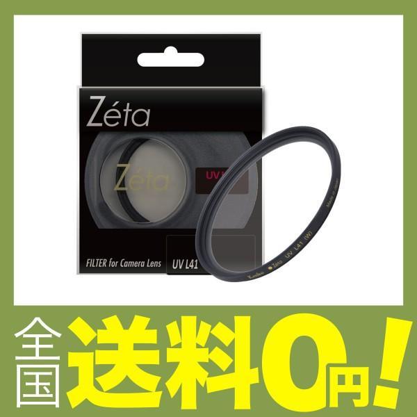 Kenko UVレンズフィルター Zeta UV L41 49mm 紫外線吸収用 334935