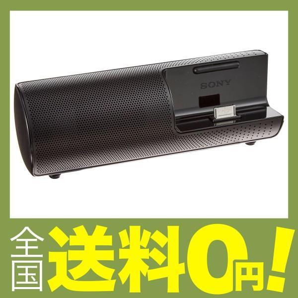 ソニー SONY ポータブルドックスピーカー RDP-NWT19 : ウォークマン用 ブラック RDP-NWT19 B