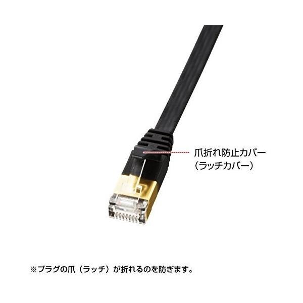サンワサプライ CAT7ウルトラフラットLANケーブル (1m) 10Gbps/600MHz RJ45 ツメ折れ防止 ブラック KB-FLU7-01BK|shimoyana|07