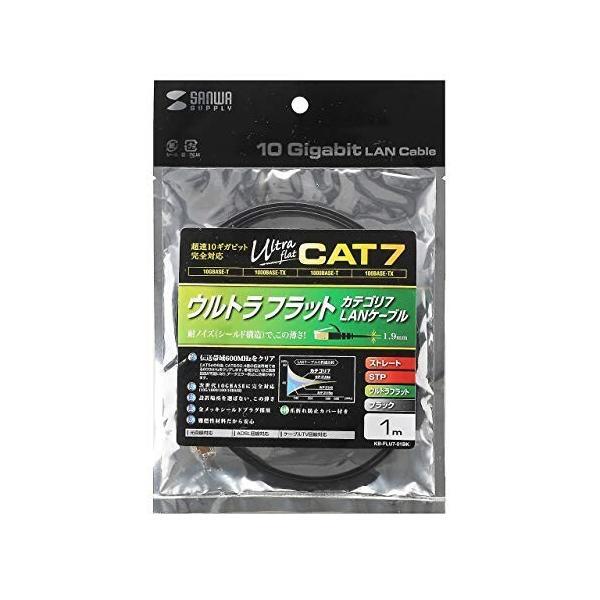 サンワサプライ CAT7ウルトラフラットLANケーブル (1m) 10Gbps/600MHz RJ45 ツメ折れ防止 ブラック KB-FLU7-01BK|shimoyana|10
