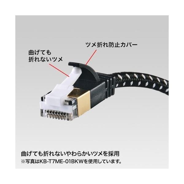 サンワサプライ CAT7細径メッシュLANケーブル (0.5m) 10Gbps/600MHz RJ45 ツメ折れ防止 ブラック&レッド KB-T7ME-005BKR|shimoyana|08
