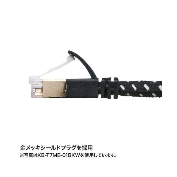 サンワサプライ CAT7細径メッシュLANケーブル (0.5m) 10Gbps/600MHz RJ45 ツメ折れ防止 ブラック&レッド KB-T7ME-005BKR|shimoyana|09