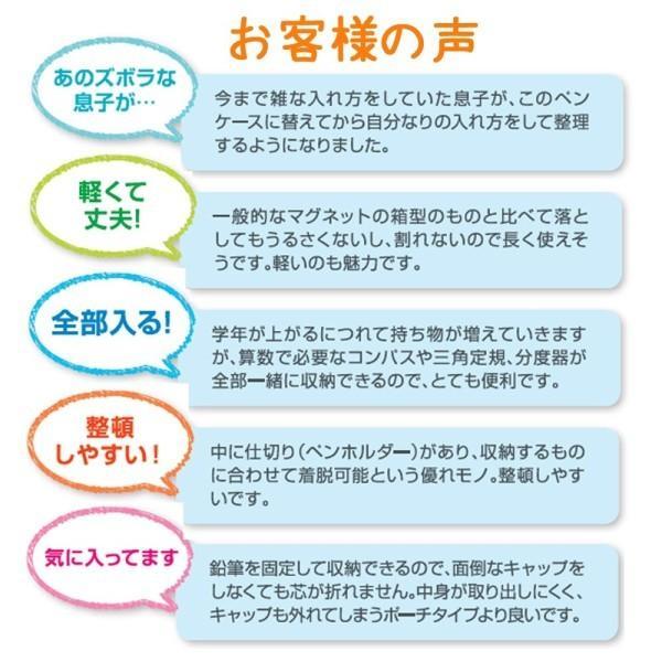 レイメイ藤井 ペンケース トップライナー ピンク FSB108P|shimoyana|06