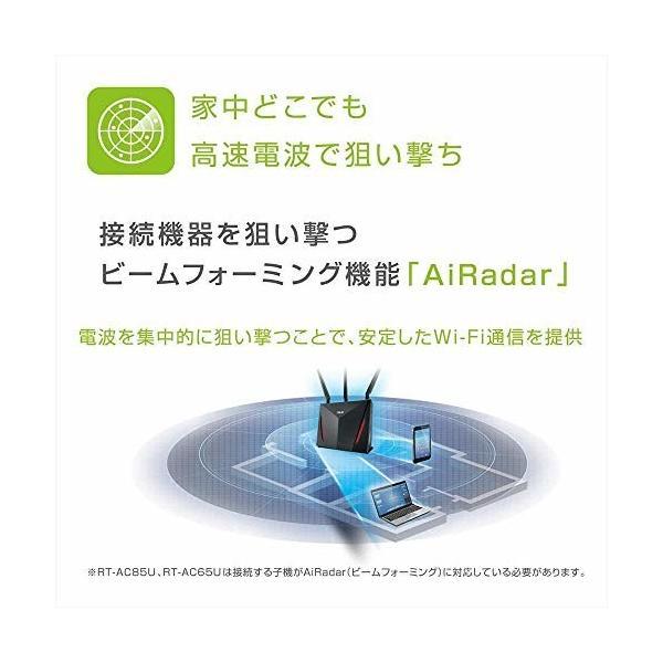 ASUS  1734+800Mbps(11a/b/g/n/ac)  スタイリッシュなデュアルバンドギガビットWi-Fi高速無線ルーター RT-AC85U(利用目安環 shimoyana 05