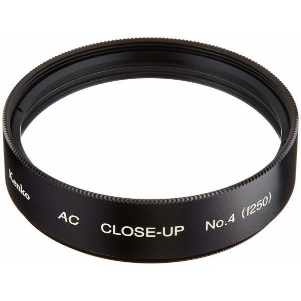 Kenko レンズフィルター AC クローズアップレンズ No.4 55mm 近接撮影用 355091