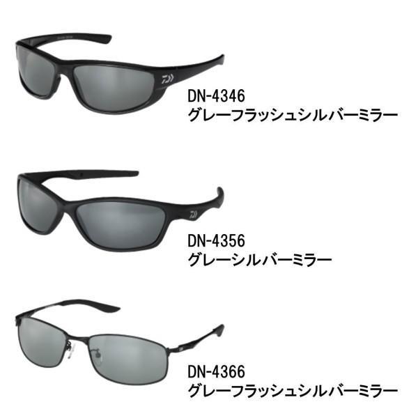ダイワ  ポリカーボネイト偏光グラス グレーフラッシュシルバーミラー DN-4325