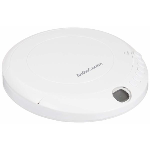AudioComm ポータブルCDプレーヤー280 ホワイト (品番)07-8882 CDP-280N-W
