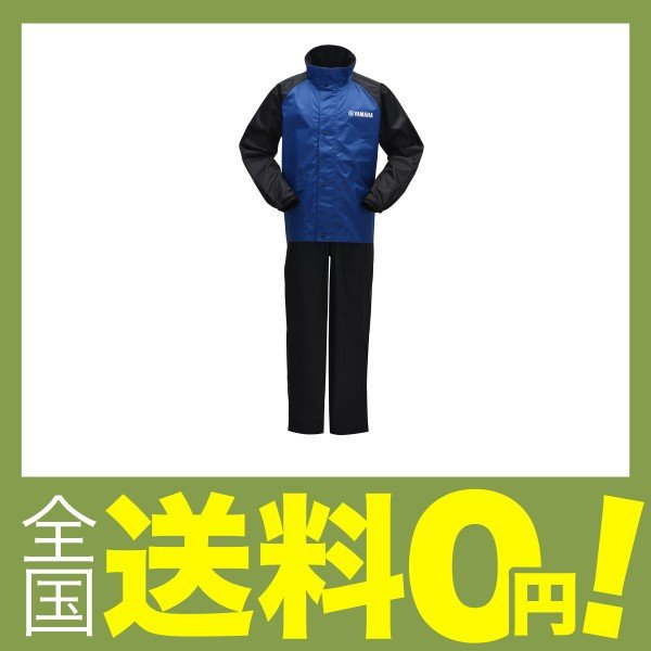 ヤマハ(YAMAHA) バイク用 レインスーツ YAR22 サイバーテックス レインスーツ ブルー M 90792-R023M|shimoyana