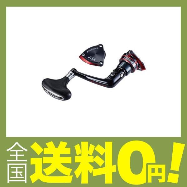 シマノ リール 夢屋 15BB-Xテクニウム ファイアブラッド SUTブレーキ用ハンドル プレートセット パーツ