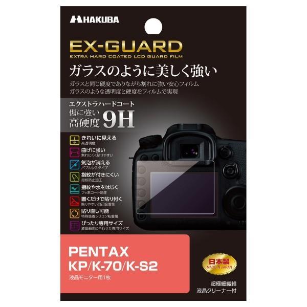 HAKUBA デジタルカメラ液晶保護フィルム EX-GUARD PENTAX KP / K-70 / K-S2 専用 EXGF-PKP