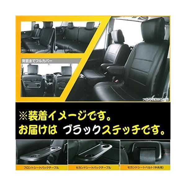 ボンフォーム シートカバーセット ソフトレザーR セレナ専用 W8-42 ブラック 4497-49BK|shimoyana|02