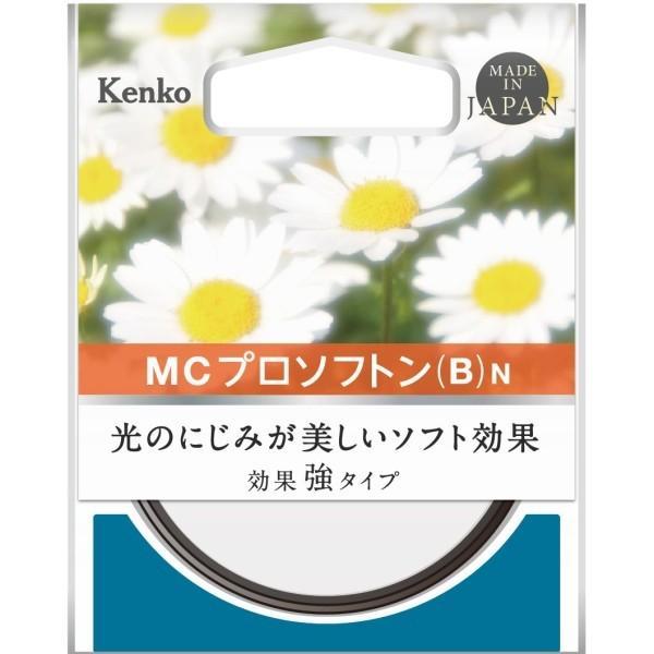 Kenko レンズフィルター MC プロソフトン (B) N 72mm ソフト効果用 192733