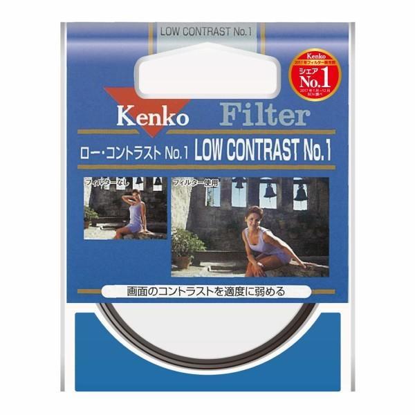 Kenko レンズフィルター ロー・コントラスト No.1 55mm ソフト描写用 715574