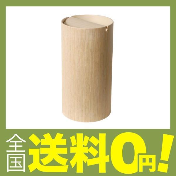 SAITO WOOD ごみ箱 ダストボックス 回転蓋 スリム 970HA 8L ホワイトオーク shimoyana