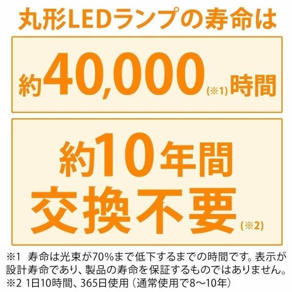 アイリスオーヤマ LED 丸型 (FCL) 30形+32形 昼白色 シーリング用 省エネ大賞受賞 蛍光灯 LDCL3032SS/N/27-C|shimoyana|05