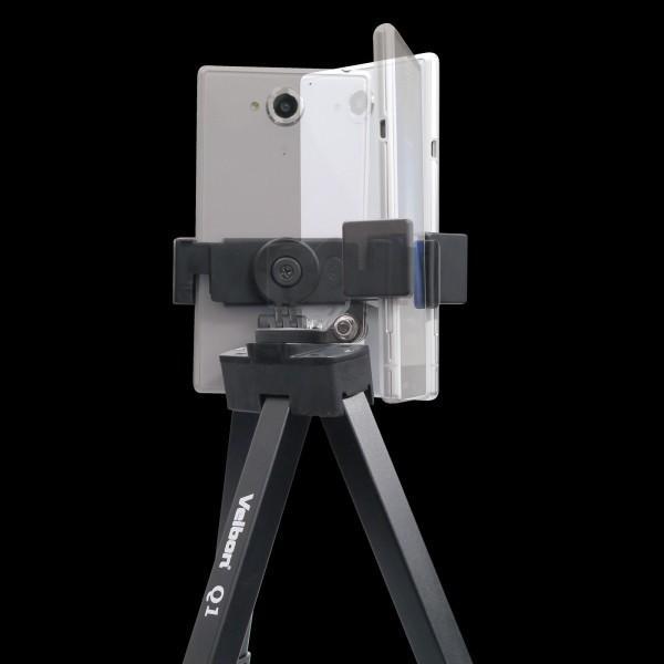 Velbon トラベル三脚 Q1 BLUE 8段 脚径16mm 小型 3Way雲台 アルミ脚 306548