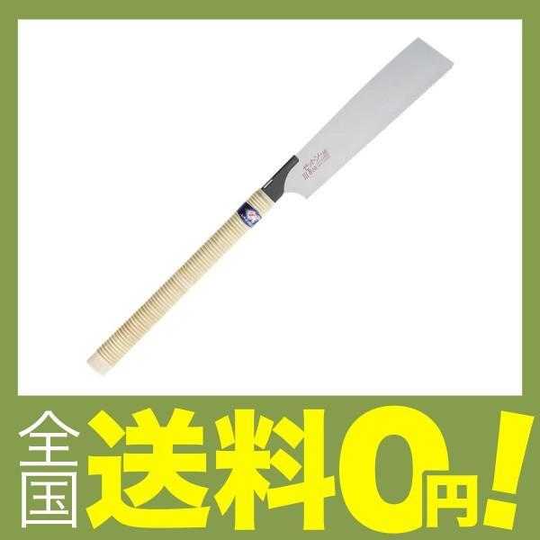 Z ゼットソーIII 8寸目本体|shimoyana