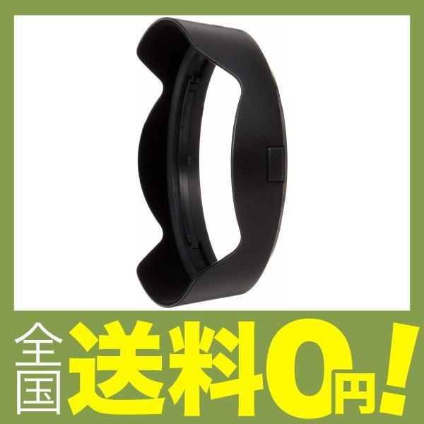 ソニー SONY αレンズ用フード ALC-SH149 (SEL1635GM用)