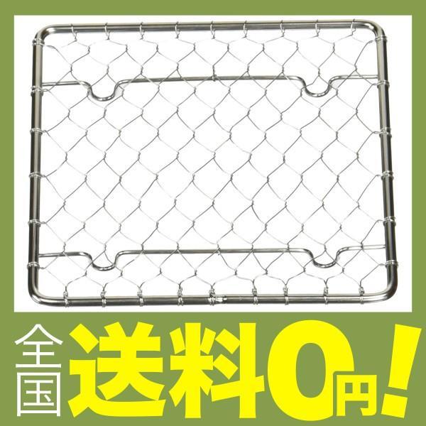 ステンレス 手編み 盛付網 角(100×100) shimoyana