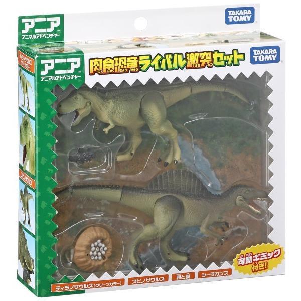 アニア AG-02 肉食恐竜ライバル激突セット|shimoyana|03
