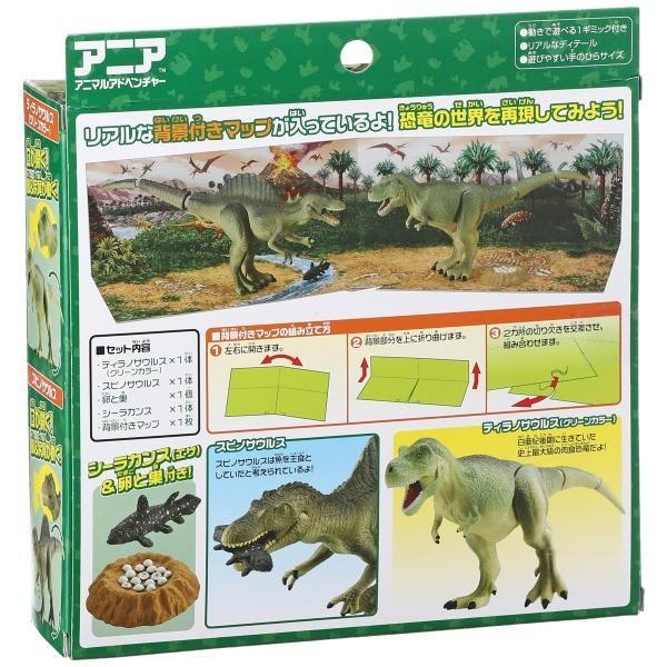 アニア AG-02 肉食恐竜ライバル激突セット|shimoyana|04
