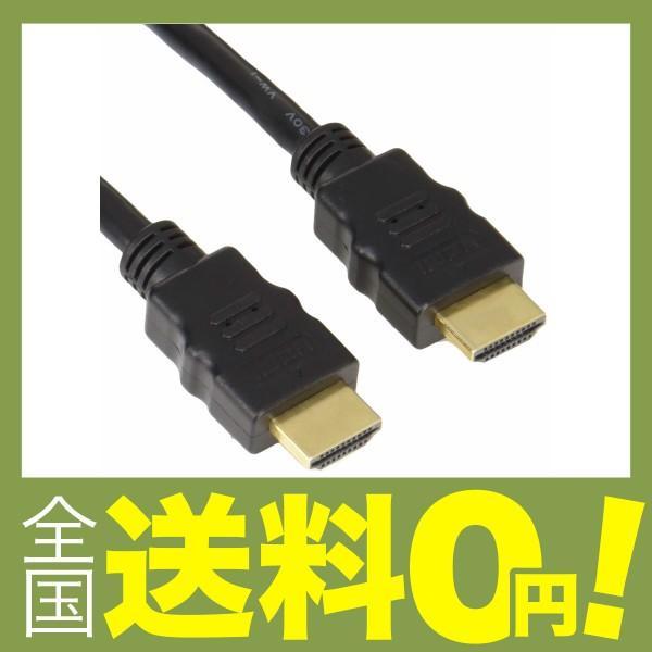グリーンハウス HDMI ケーブル ハイスピード Premium イーサネット 4K 2K HDR オーディオリターン対応 ブラック 2m  G