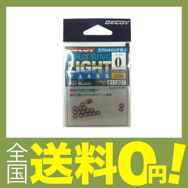 カツイチ(KATSUICHI)デコイ スプリットリング ライトクラス 0