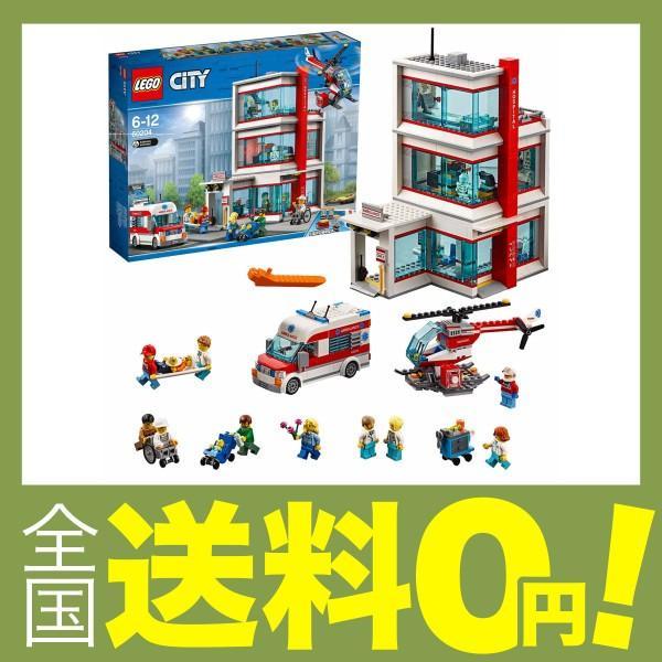 レゴ(LEGO)シティ レゴ(R)シティ病院 60204 godownfoundation