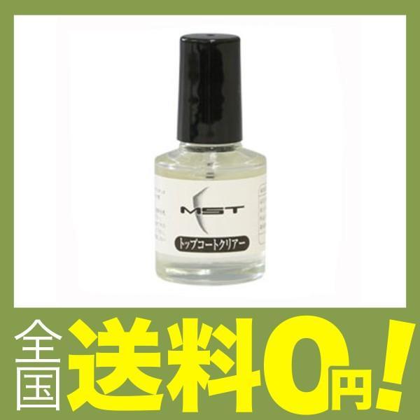 サンライン(SUNLINE) 塗料 トップコートマニキュア クリア