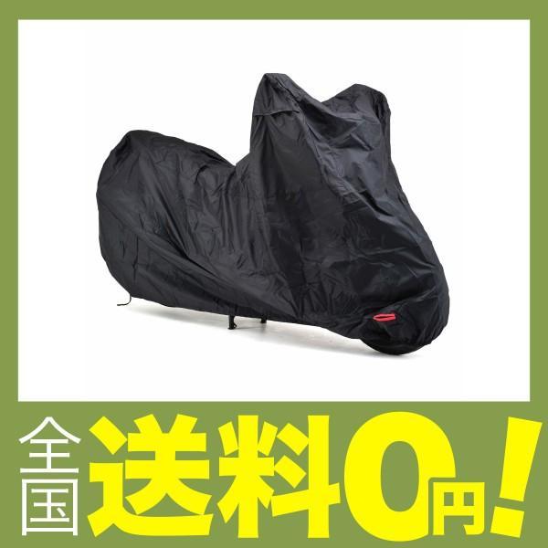 DAYTONA(デイトナ) バイクカバーSIMPLE ブラック LL 98203|shimoyana