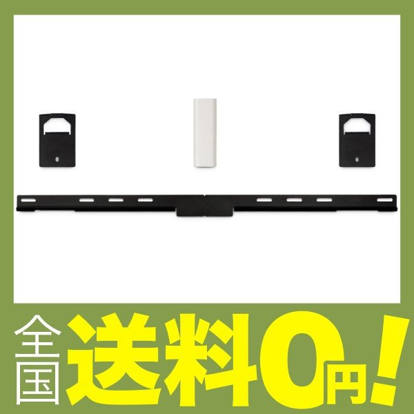 Bose WB-135 wall mount kit スピーカーブラケット