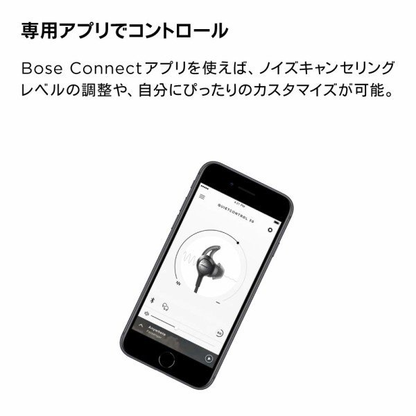 Bose QuietControl 30 wireless headphones ワイヤレスノイズキャンセリングイヤホン|shimoyana|05