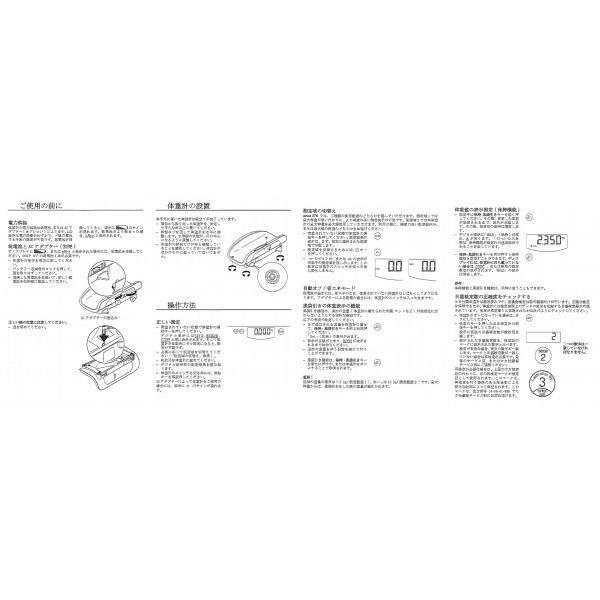 seca ACアダプター seca400 / 8-1952-11|shimoyana|02