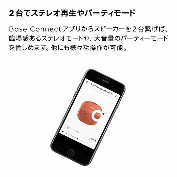 Bose SoundLink Micro Bluetooth speaker ポータブルワイヤレススピーカー ミッドナイトブルー