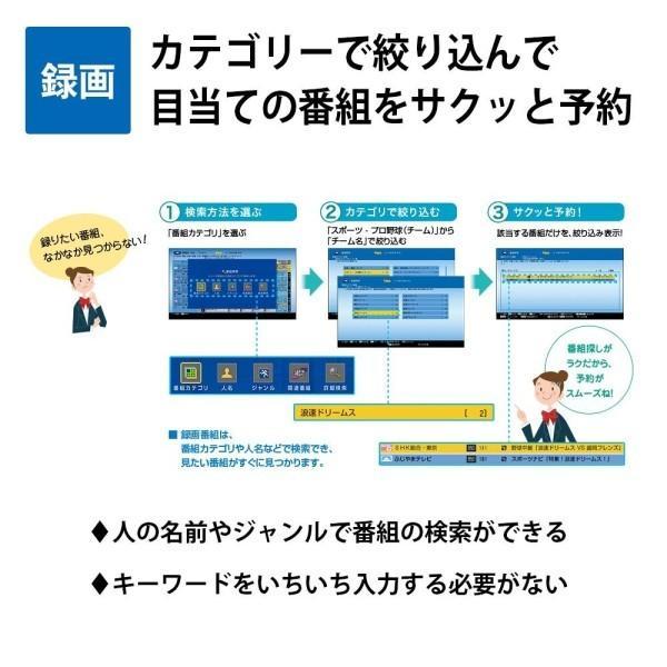 シャープ AQUOS ブルーレイレコーダー 500GB 2チューナー BD-NW520|shimoyana|03