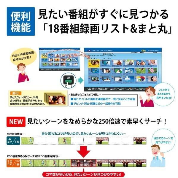 シャープ AQUOS ブルーレイレコーダー 500GB 2チューナー BD-NW520|shimoyana|04