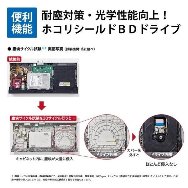 シャープ AQUOS ブルーレイレコーダー 500GB 2チューナー BD-NW520|shimoyana|06