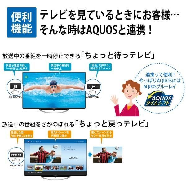シャープ AQUOS ブルーレイレコーダー 500GB 2チューナー BD-NW520|shimoyana|08