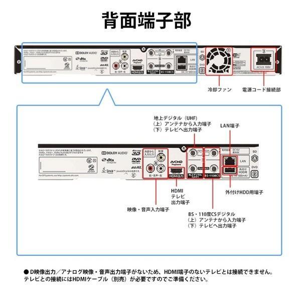 シャープ AQUOS ブルーレイレコーダー 500GB 2チューナー BD-NW520|shimoyana|09